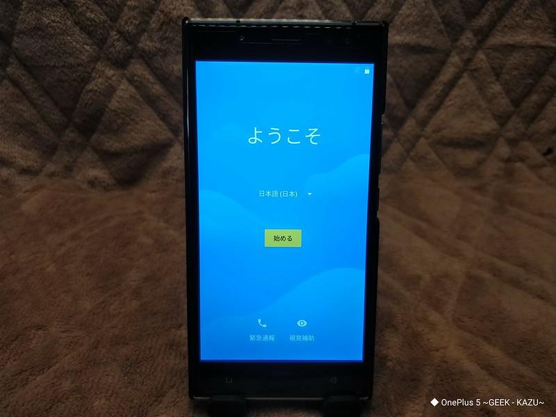 OUKITEL K3 スマートフォン レビュー (32)