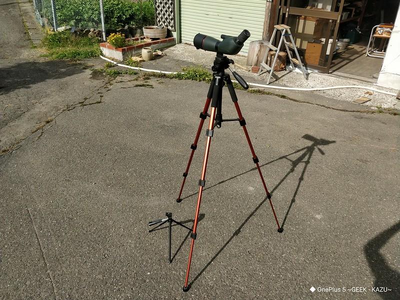 Eyeskey EK8345 望遠鏡 開封レビュー (55)