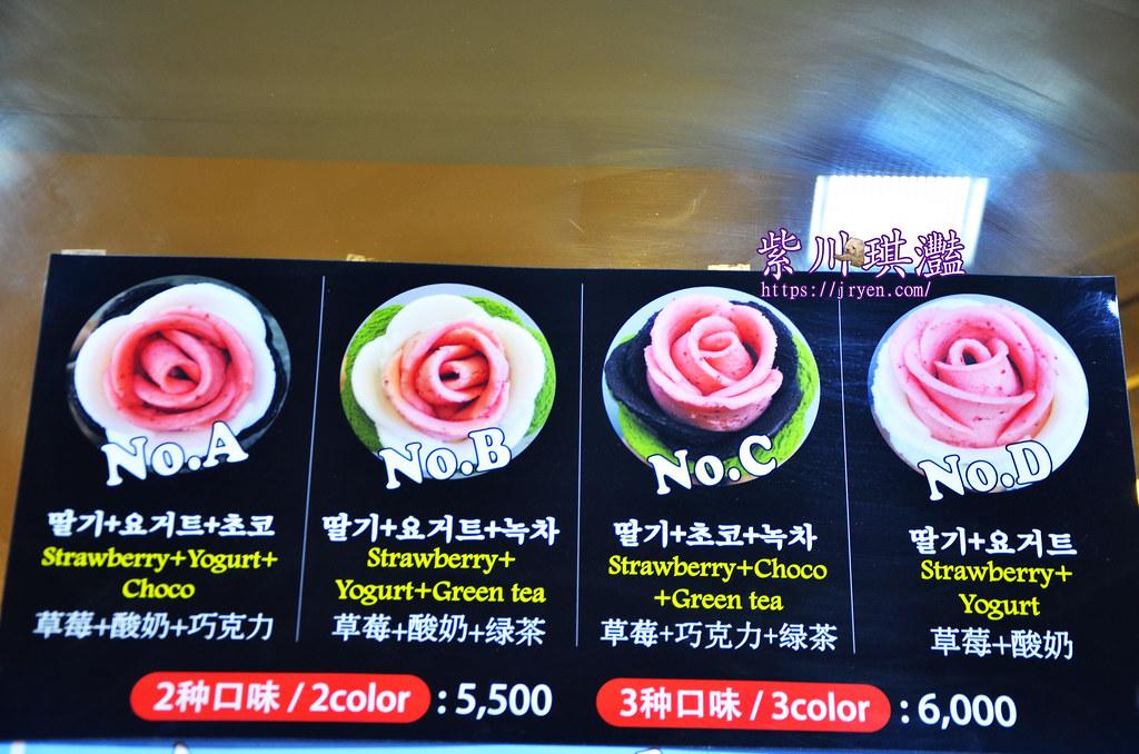gela rosa-0005