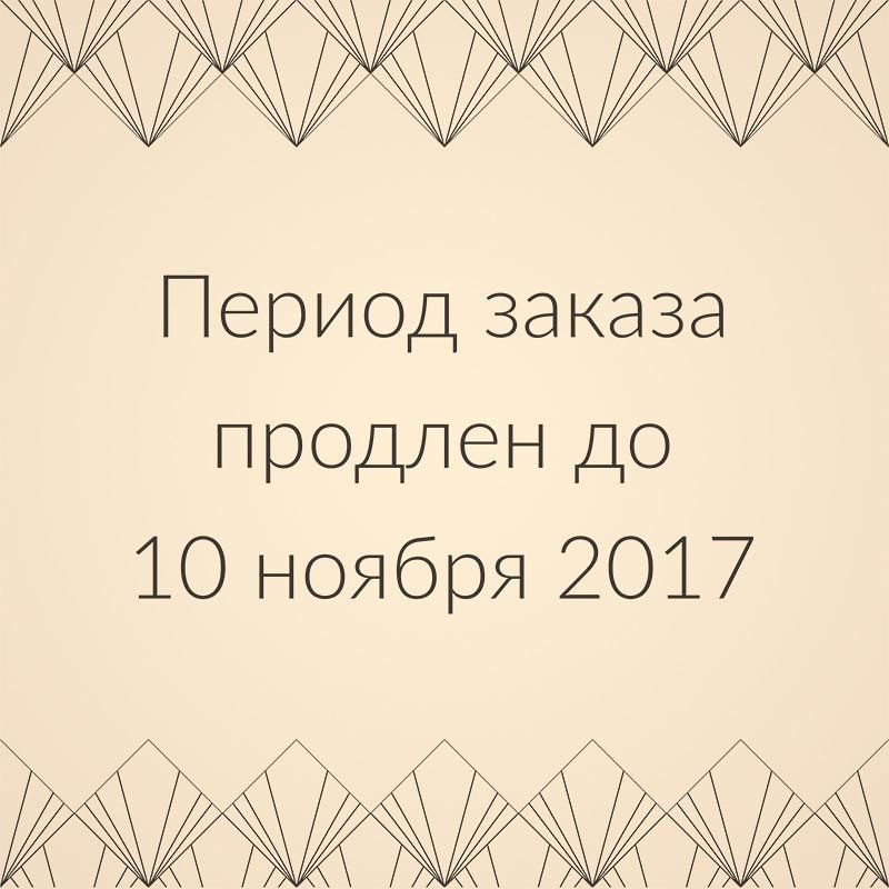 ext_ru