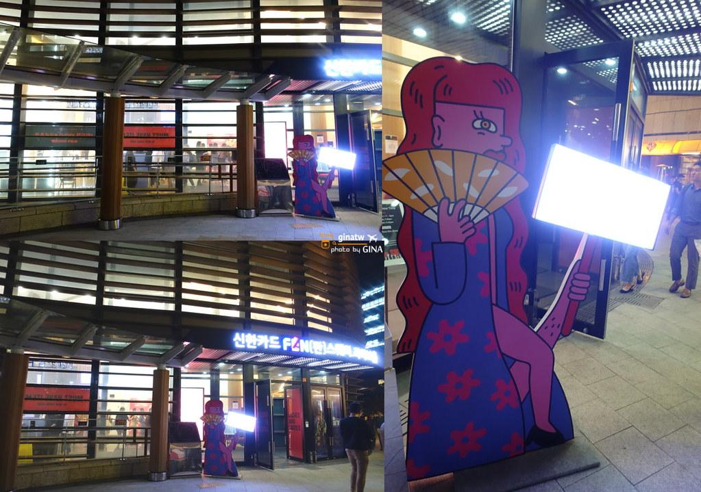 【2020韓國猛男秀】超火歐巴MR.SHOW|限制級!女性限定|未滿19歲及海外歐巴sorry請你們去看別場秀(附GINA讀者限時9折優惠) @GINA環球旅行生活