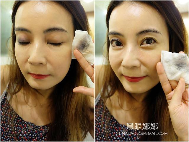 百妮BiONEO玻尿酸卸妝濃妝防水眼妝
