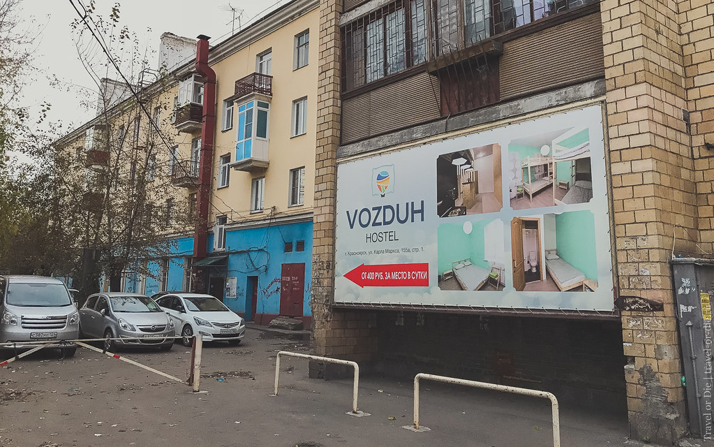 10.10-Hostel-Vozduh-Krasnoyarsk-iphone-1500px-026