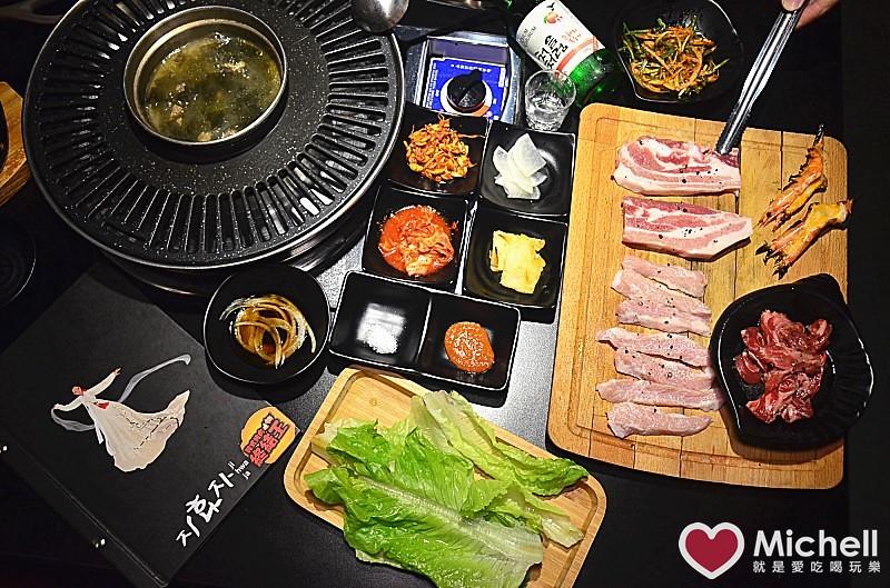 韓式烤肉終結王jihwaja