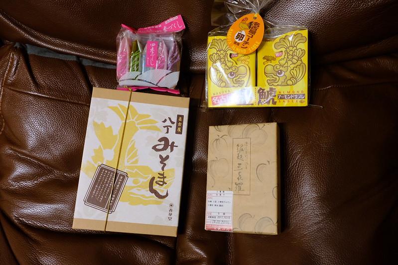 名古屋土産四季づくしういろう、金鯱アーモンドサブレ、八丁みそまん、松月堂餡麩三喜羅