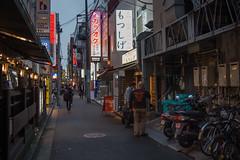 twilight alley Yokohama