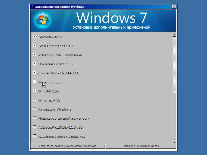 Скачать windows 7 максимальная без программ
