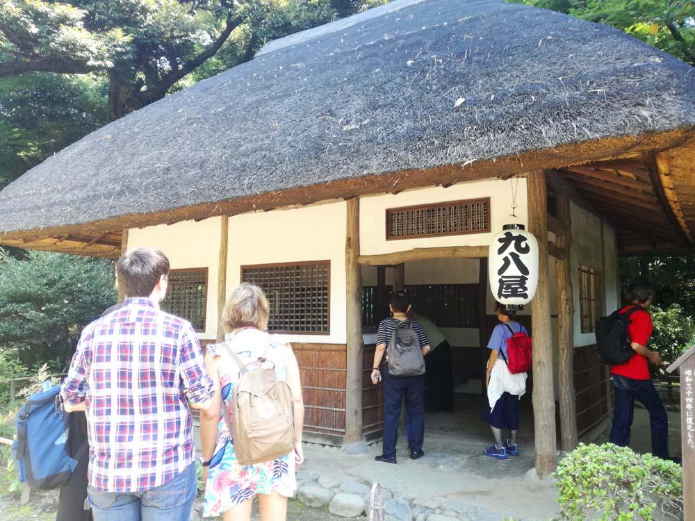 toomilog-koishikawakourakuen_029