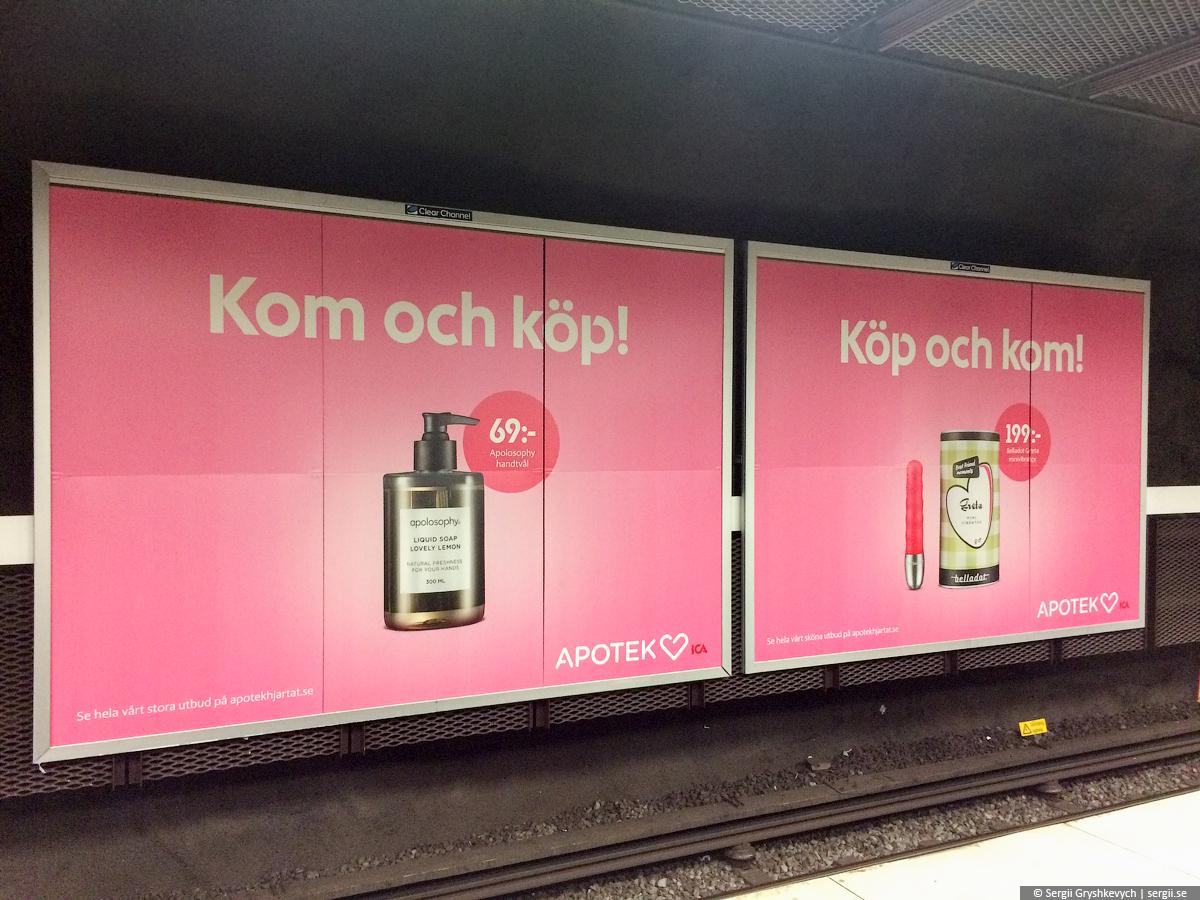 solyanka_stockholm_8-10