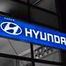 Hyundai Service Complex