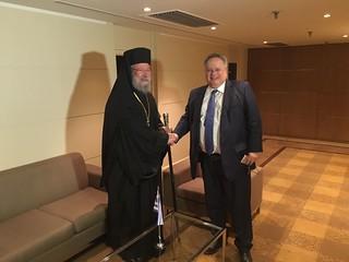 Δεύτερη Διεθνής Διάσκεψη με θέμα «Θρησκευτικός και Πολιτιστικός Πλουραλισμός και Ειρηνική Συνύπαρξη στη Μέση Ανατολή» (Αθήνα 30-31/10/2017)