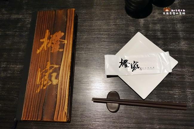 橙家新日本料理 (5).JPG
