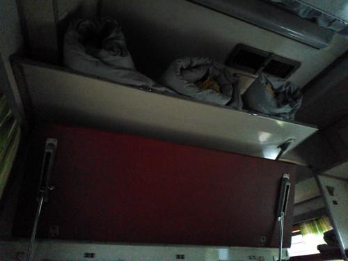 乌克兰火车卧铺