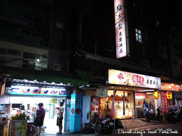 土地公 興南夜市 華新街 zhonghe-earth-god-106 (20)