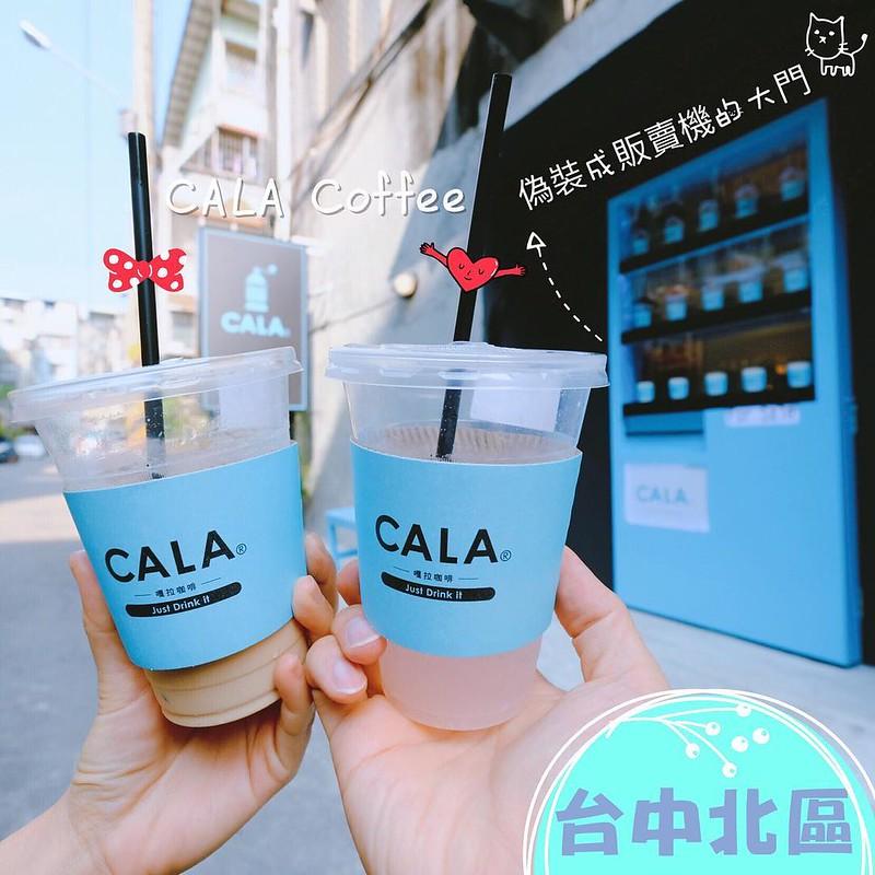 24148638638 4f3d951694 c - CALA Coffee嘎啦咖啡│簡直讓人一秒抵達首爾的販賣機咖啡廳!!大門偽裝成水藍色販賣機整個超好拍~