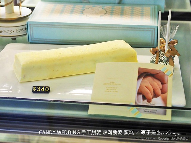 CANDY WEDDING 手工餅乾 收涎餅乾 蛋糕 15