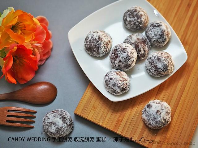 CANDY WEDDING 手工餅乾 收涎餅乾 蛋糕 27