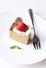 Basil Cake by Мiuda