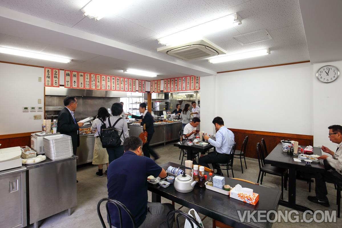 Ginshari-ya Geko-tei-Japanese-Kitchen-Restaurant