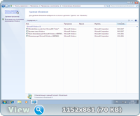 Windows 7 Ultimate SP1 RTM X86 & X64 Full & Lite 2 DVD by putnik