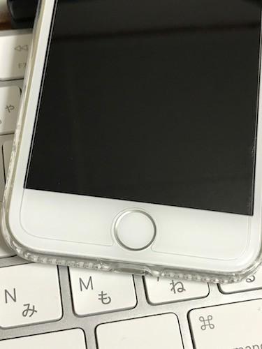 iPhone8に貼ってみて