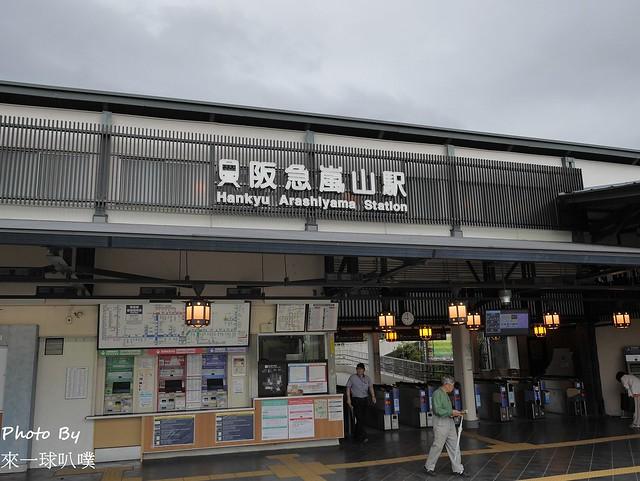 嵐山小火車075