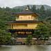 Floor to Ceiling Gold - Kinkaku-ji (Temple of the Golden Pavilion) - Kyoto, JP