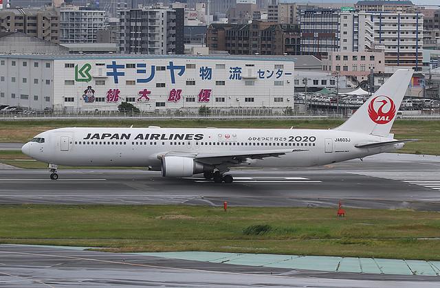 JA605J
