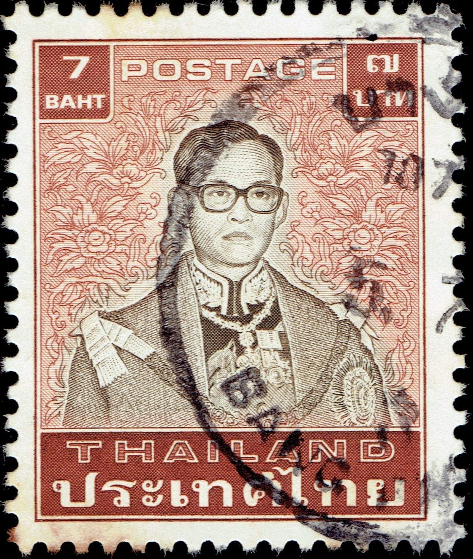 Thailand #1086 (1984)