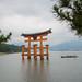Miyajima Torii by aeschylus18917