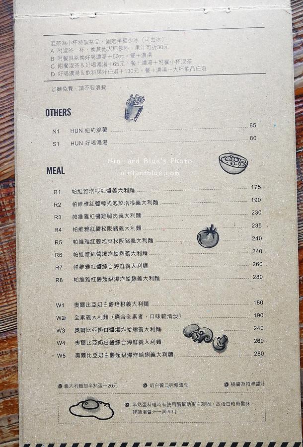 hun貳菜單menu03