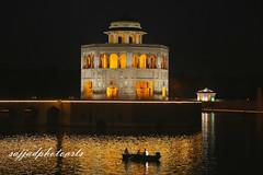 Night view of Hiran Minar