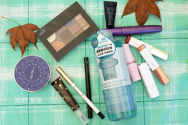百妮BiONEO玻尿酸卸妝液防水濃妝