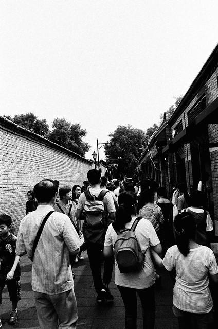 Crowded Guozijian street, Beijing