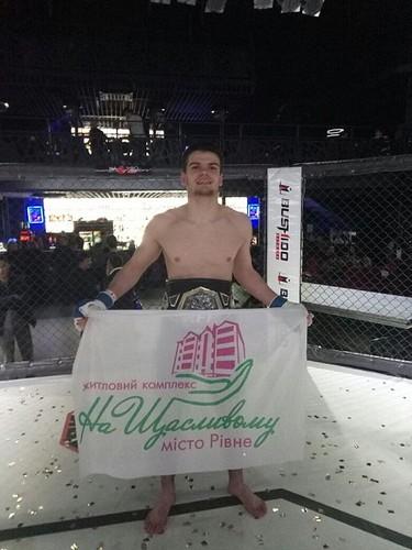 Рівнянин став чемпіоном ММА