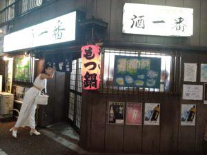 sakeichiban3