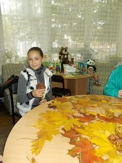 майстер-клас «Осіннє листя душу зігріває». 19. 10.17. ім. Ю. збанацького