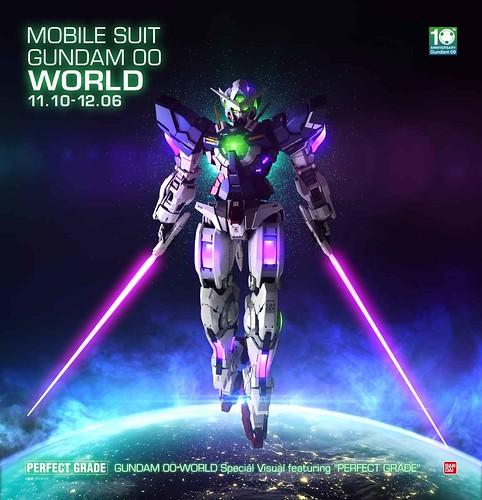Gundam Base Tokyo -Gundam 00 World Special Event