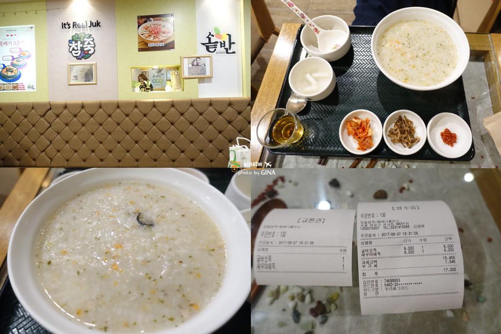 【首爾購物逛街】 合井站 Mecenatpolis Mall 購物中心+ 韓國超市Home Plus、 韓綜Running Man、韓劇《命中注定我愛你》拍攝地 @Gina環球旅行生活