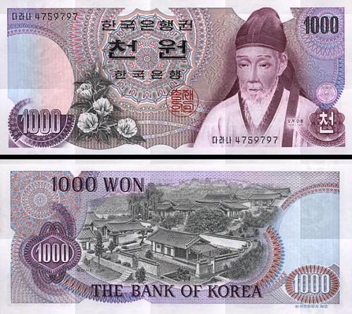 1000 Wonov Južná Kórea 1975, P44