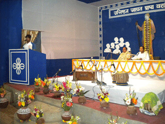 43rd Annual All India Youth Training Camp-2009