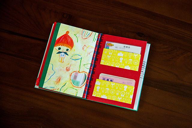 母子手帳ケース手作り3