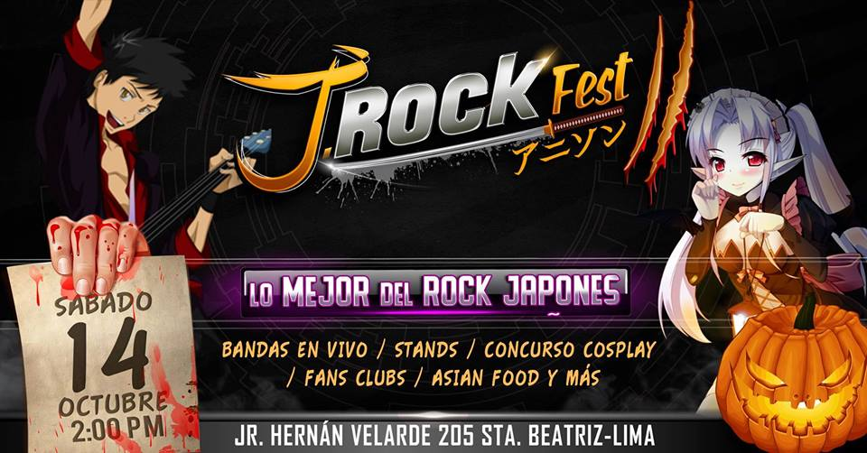 J-Rock Fest ll アニソン
