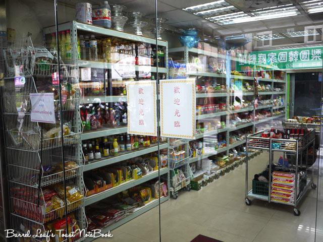 土地公 興南夜市 華新街 zhonghe-earth-god-106 (14)