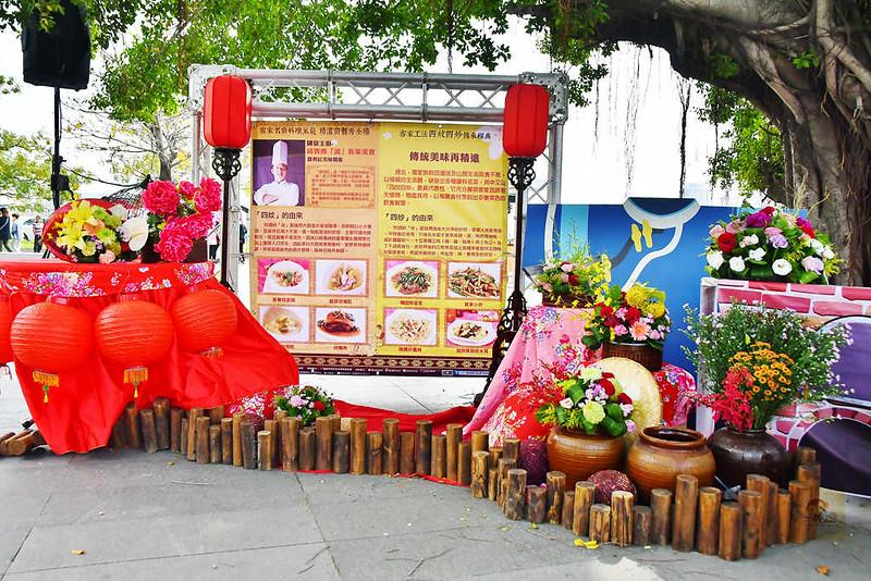 台南府味客家料理比賽08