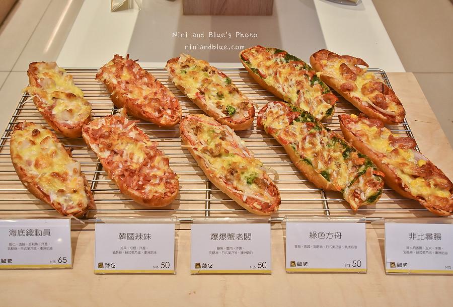 台中麵包推薦品麵包11