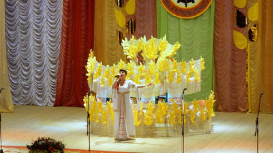 Праздничный концерт, посвященный празднованию дня рождения хора народной песни «Колос»
