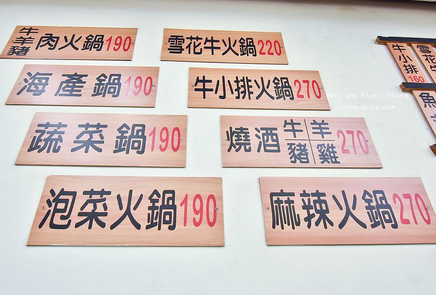 台中燒酒雞小火鍋九冠樓04