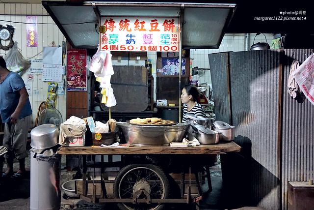 嘉義巷弄美食 蘇記傳統紅豆餅