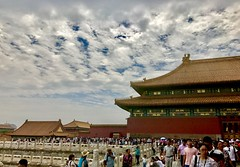 #forbidden city #history #power #Beijing #china #memories #civilisations #architecture #buildings #typically